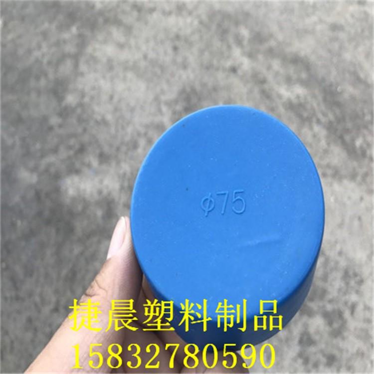 大量库存 电力管防护帽 PVC管堵盖 价格实惠