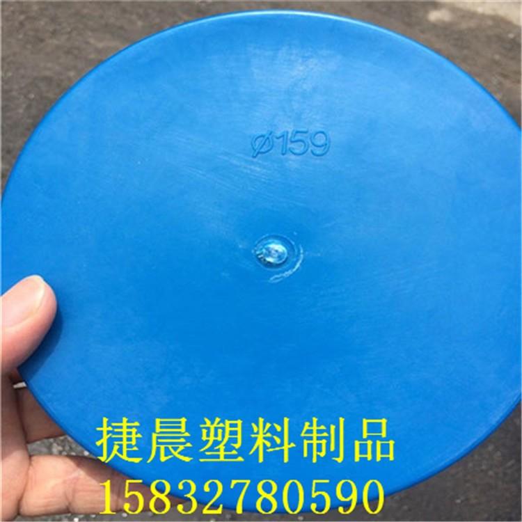 厂家直销 塑料端盖 给水管外堵 专业生产