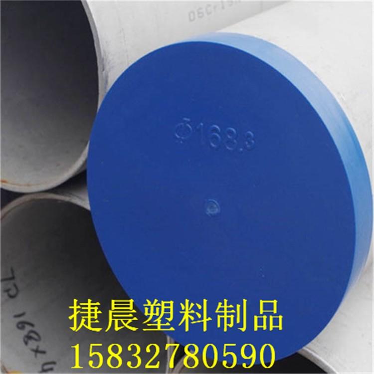 精品推荐 塑料管堵 给水管防尘塞 大量供应