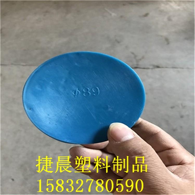 精品推荐 塑料防尘堵 给水管防尘堵 生产加工