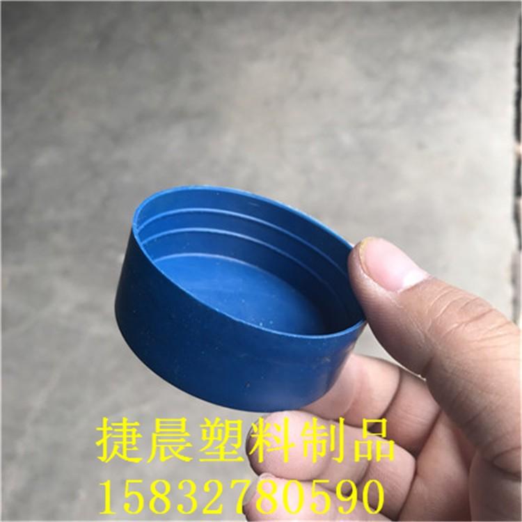 现货销售 电力管防护帽 给水管防护帽 价格合理