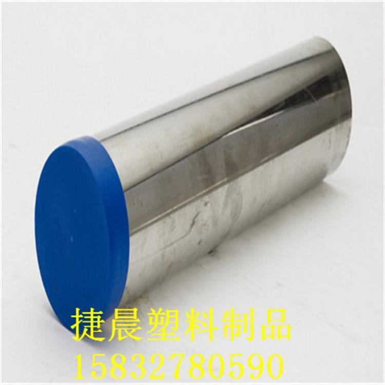 产品齐全 电力管防尘堵 给水管端盖 实体厂家型号齐全