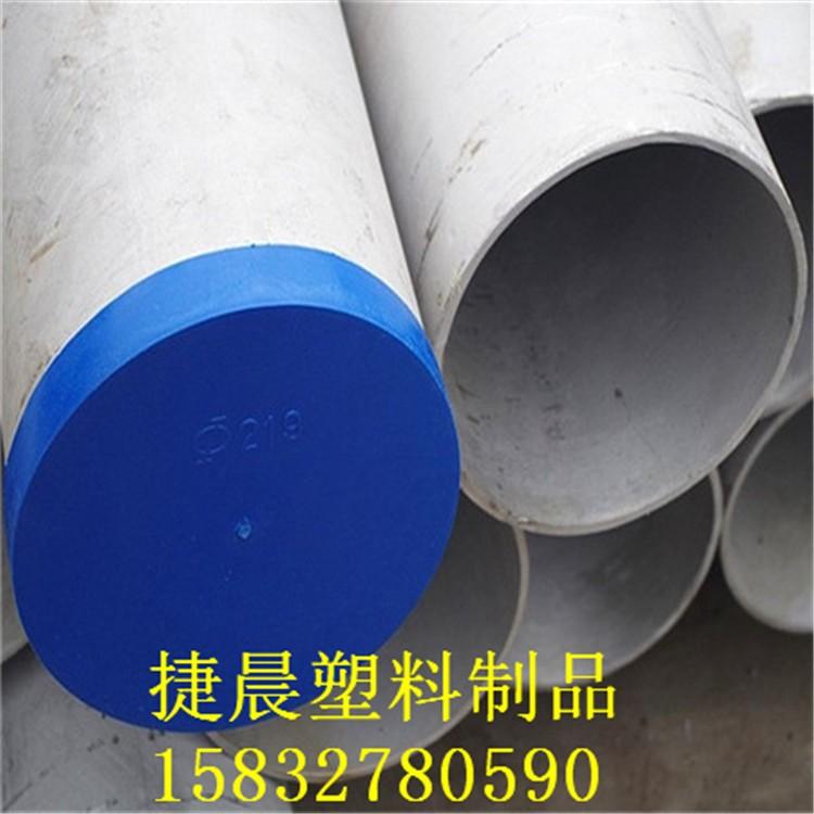厂家定制 电力管内堵 PVC管管塞 质量好价格优