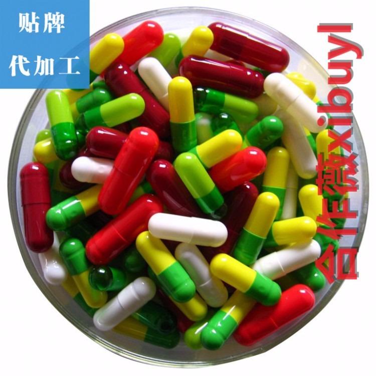 南京减肥胶囊酵素荷叶茯苓肉碱绿茶胶囊神器