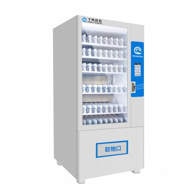 小屏通用型自助售货机广告型食物售货机定制咖啡机饮料机
