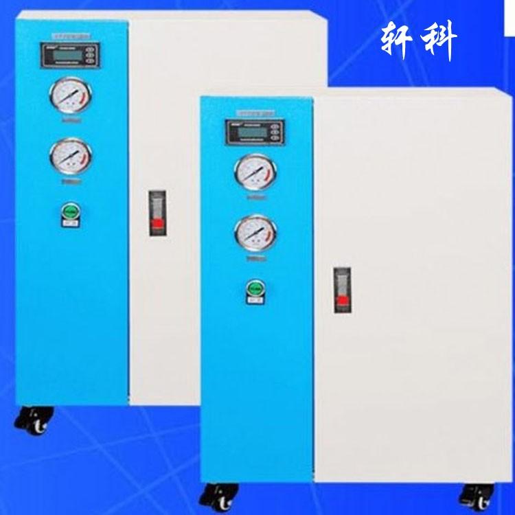 高校科研 轩科实验室超纯水机 超滤超纯水机