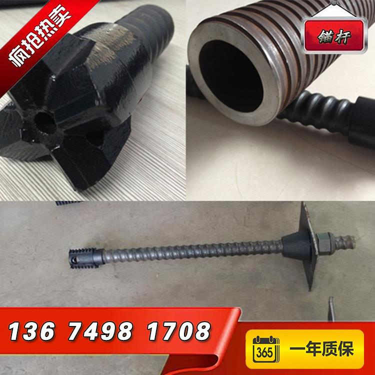 滁州凤阳中空注浆锚杆注浆锚杆专业生产厂家