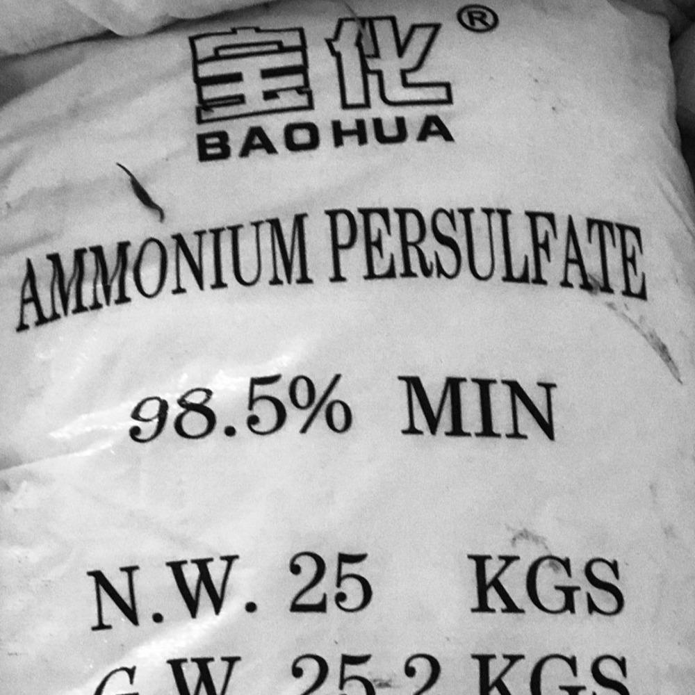 聚合硅酸铝铁净水剂絮凝剂大量订购聚合净水剂