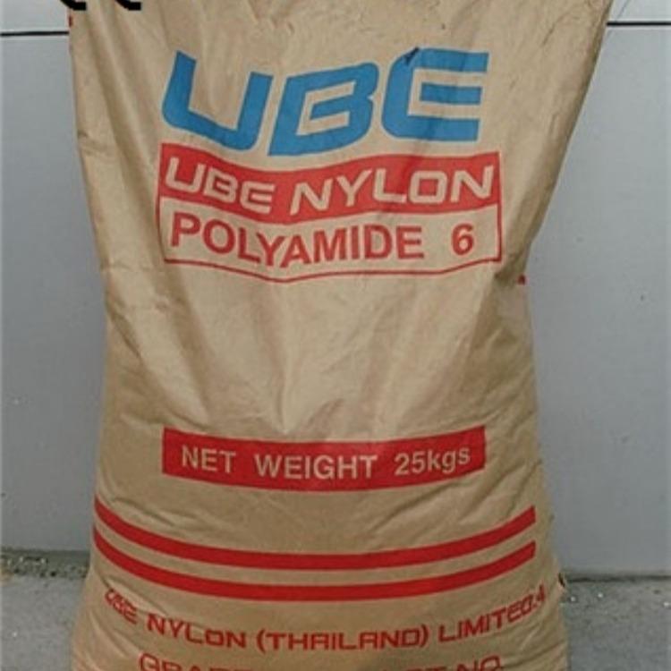 PA6/日本宇部/1013NW8 高流动性 低粘度 阻燃V2 尼龙6纯树脂原料