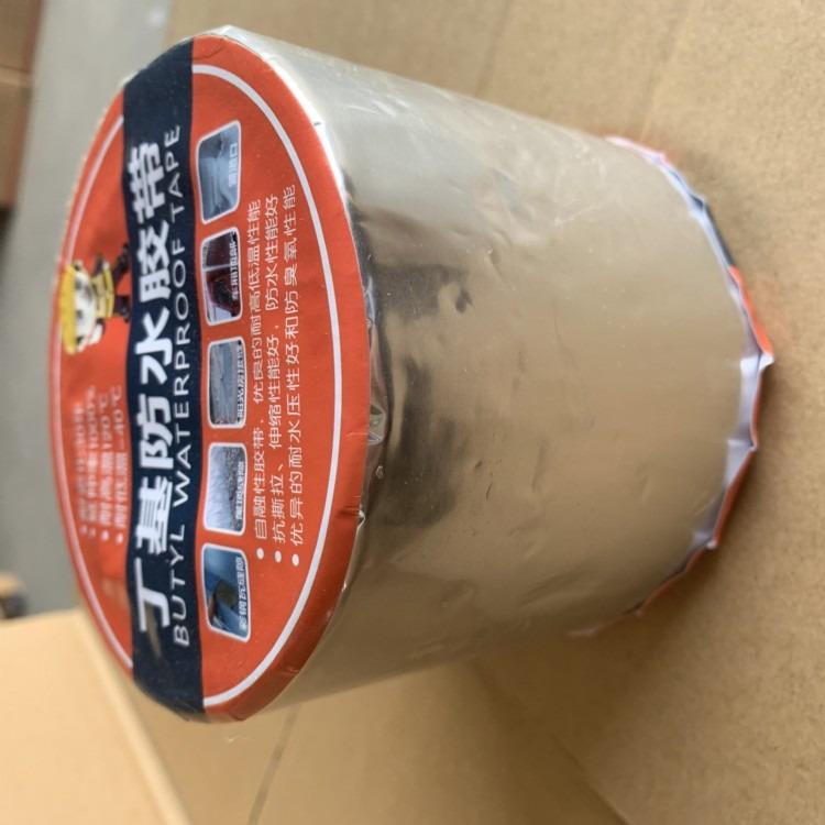 专业生产丁基防水胶带 沥青自粘丁基胶带