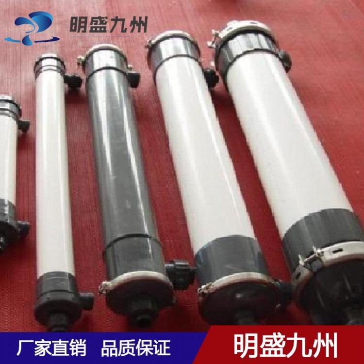 武汉艾科中空纤维超滤膜AQU-200艾科8040超滤膜
