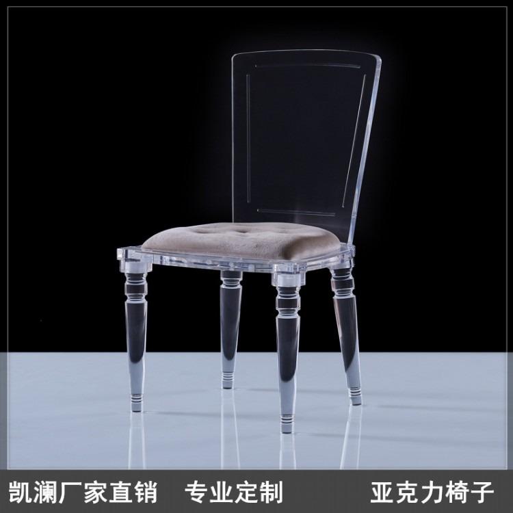 现代简约式家用亚克力晶莹椅 高度透明椅子室内剔透水晶椅子