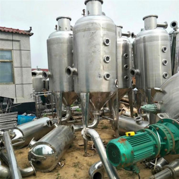 公司收购二手双效浓缩蒸发器 常年求购二手蒸发器