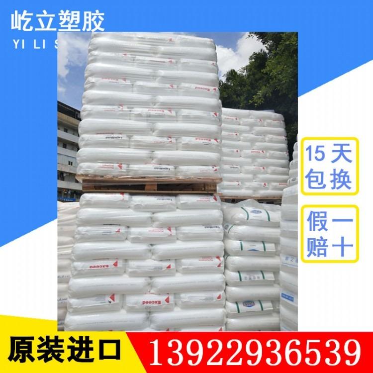 PPS 美国泰科纳 4184L4\L6 玻纤矿物填充53% 高刚性 薄壁制品材料