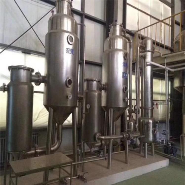 厂家回收二手四效浓缩蒸发器 不限年份回收二手蒸发器