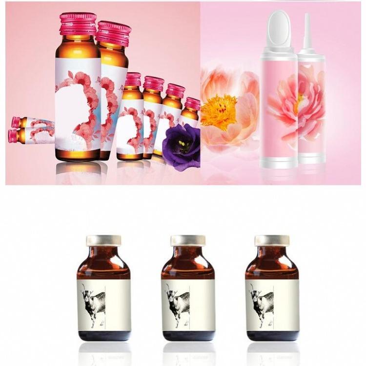 雨生红球藻红石榴饮品贴牌生产 红石榴饮品生产企业 红石榴饮品oem