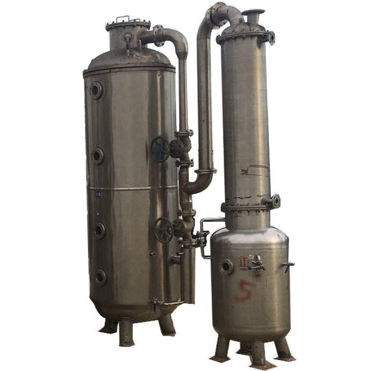 供应二手不锈钢蒸发器 二手三效降膜蒸发器 二手四效降膜蒸发器 二手三效蒸发器