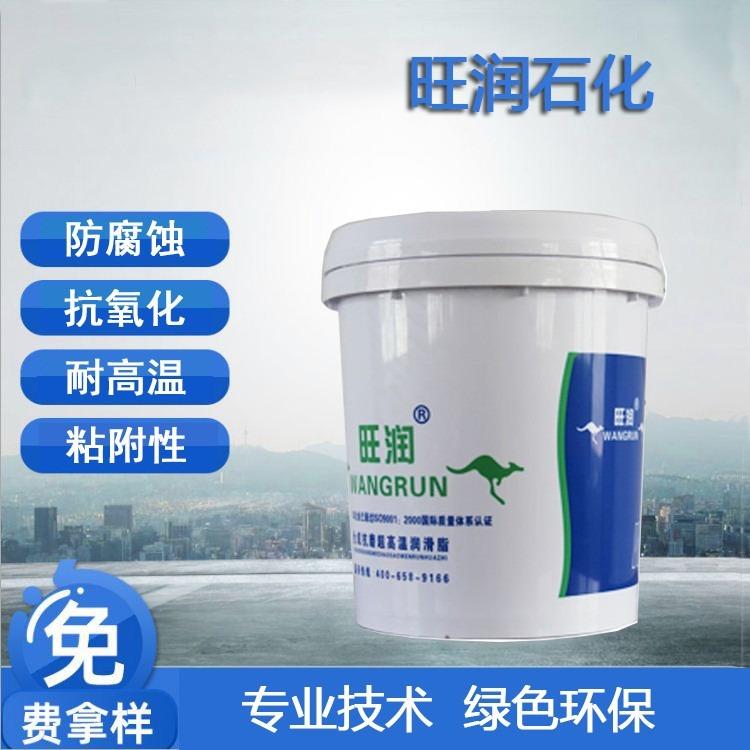 专业润滑脂生产厂家  高温润滑脂  蓝色锂基脂 工业黄油