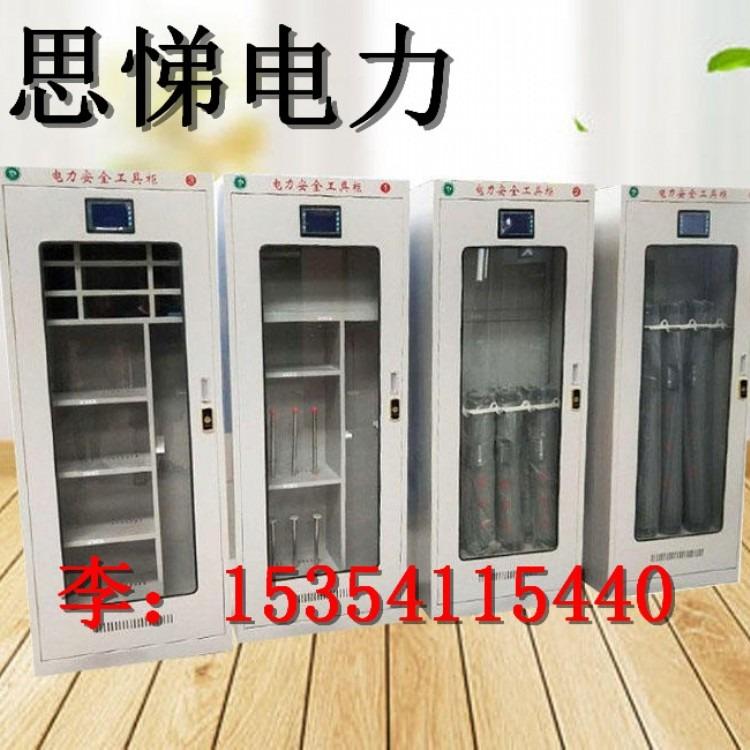 电力安全工具柜 厂家直销工具柜 定制电力安全工具柜