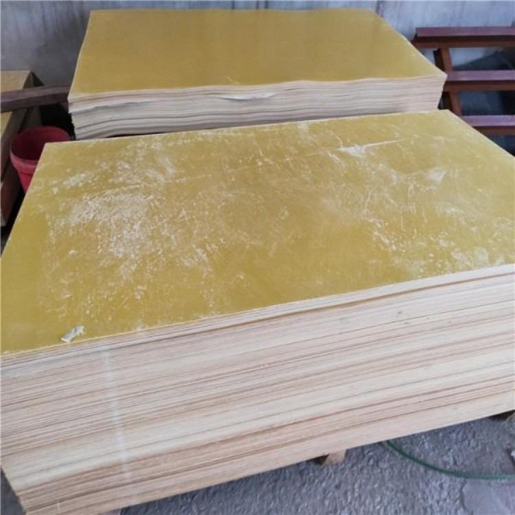 树脂绝缘板 黄色树脂板价格 高压绝缘树脂板