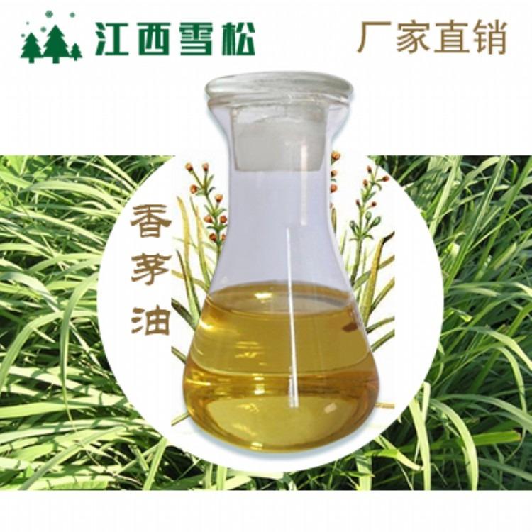 香茅油 天然香茅草蒸馏萃取精油 雪松现货