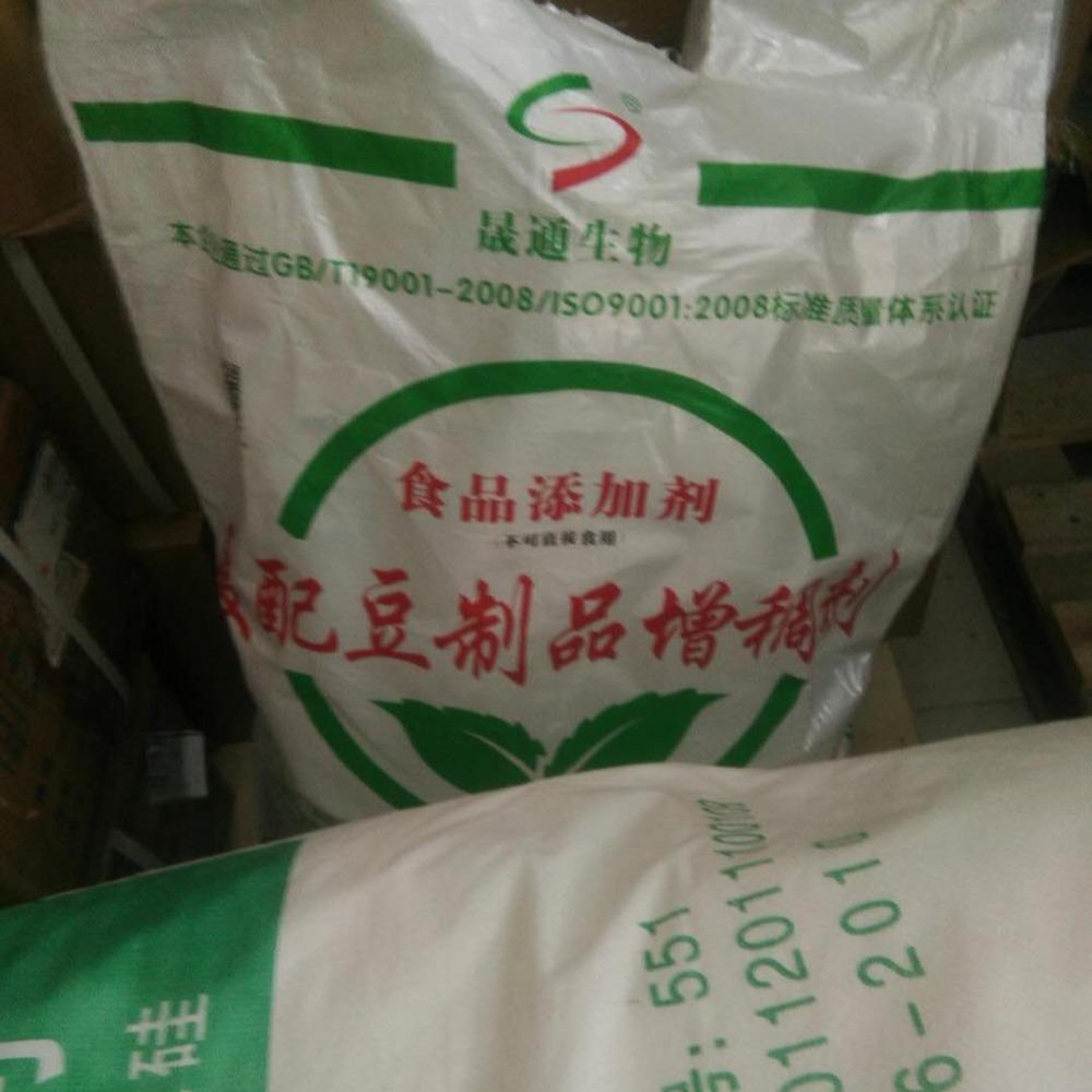 豆制品增稠剂 增筋剂 豆腐 腐竹 豆皮专用增筋剂生产厂家