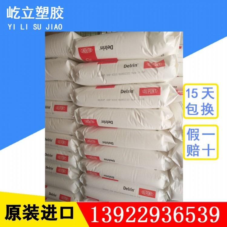 ABS/上海高桥/3513 高刚性高抗冲 电子电器产品料 3513B挤出级