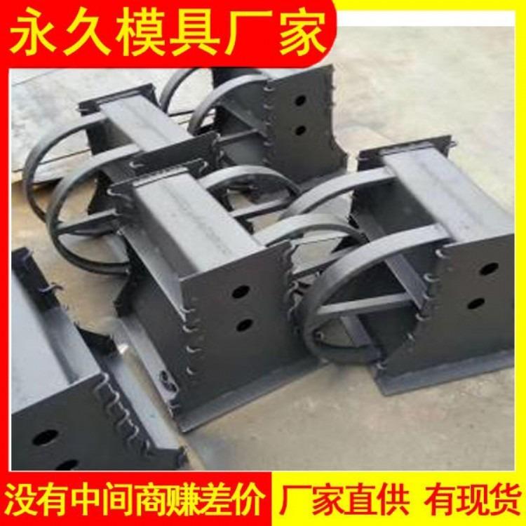 铁路道路隔离墩模具规格报价   高铁交通隔离墩模具 钢制隔离墩模具