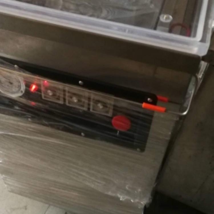 家用米面食品真空包装机