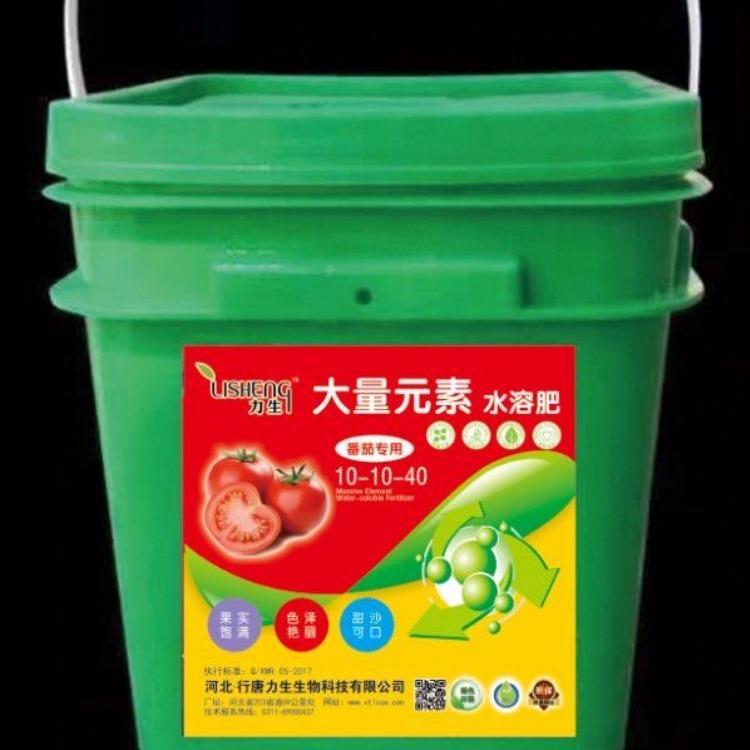 番茄专用10―10―40冲施滴灌肥  大量元素 厂家直销