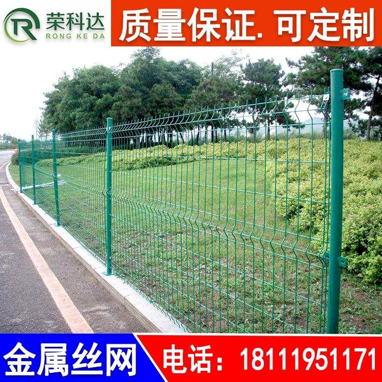 荣科达厂家直销框架护栏网高速公路绿色铁丝隔离边框护栏铁路边框护栏网