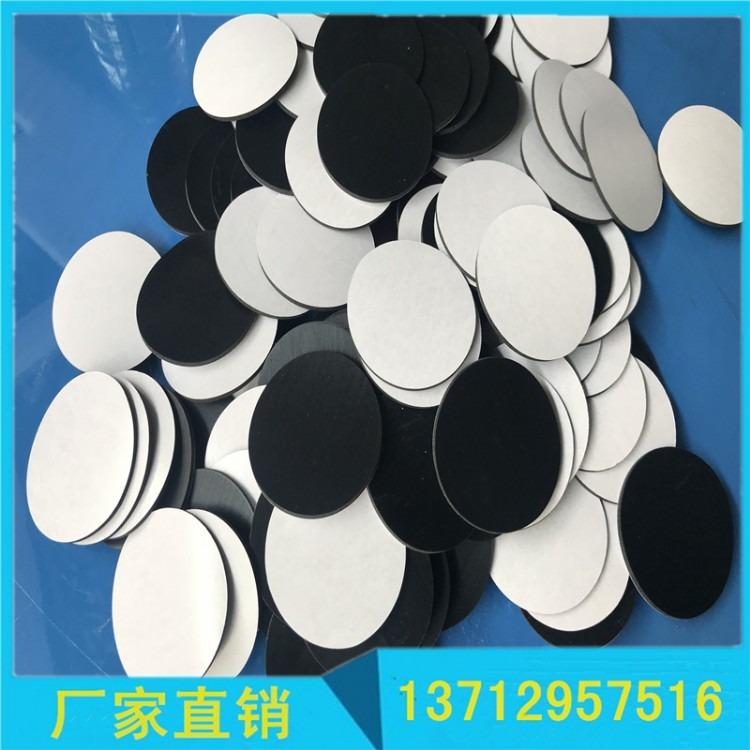 [恒精]黑色橡胶垫 家具防滑胶垫 自粘圆形橡胶垫片 网格橡胶垫