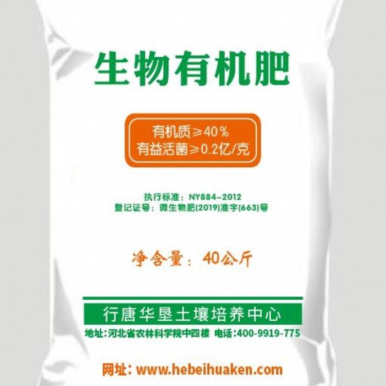 纯羊粪有机肥 生物有机肥 河北厂家 常年供应