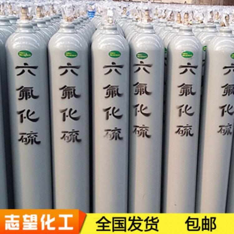 高纯六氟化硫SF6气体供应