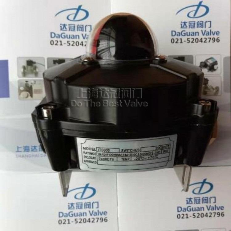 APL510N限位開關 產品質量可靠  規格齊全