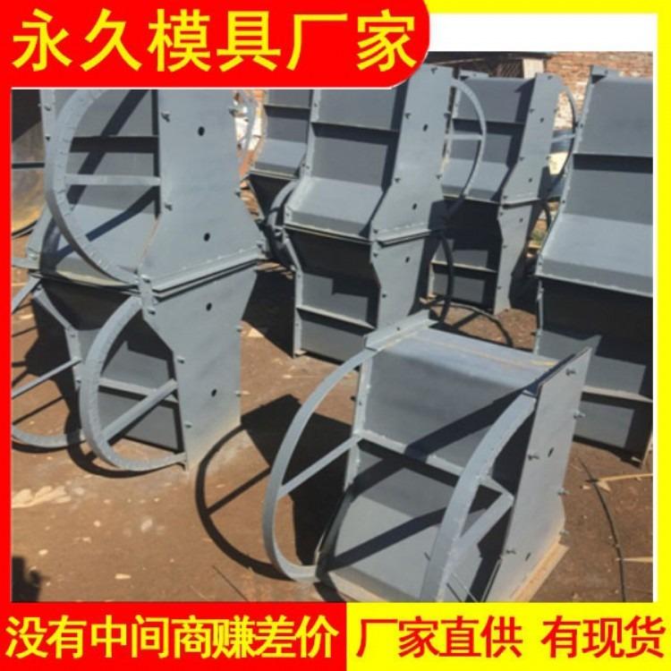 厂家定制 隔离墩模具 隔离墩钢模具 质量与工艺并重