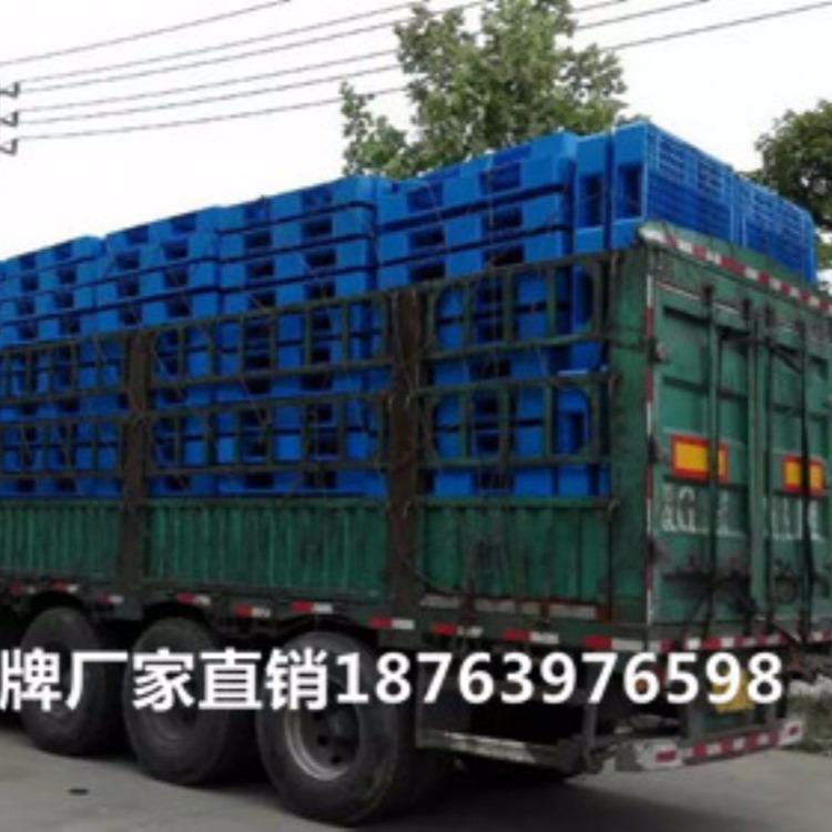 四川塑料托盘成都塑料托盘绵阳塑料托盘厂家低价销售