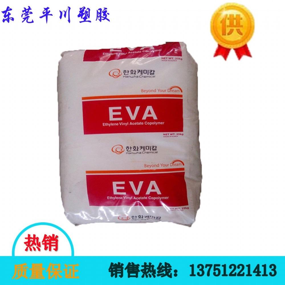EVA韩国韩华1159阻燃级 增强级 薄膜级 纤维EVA原料