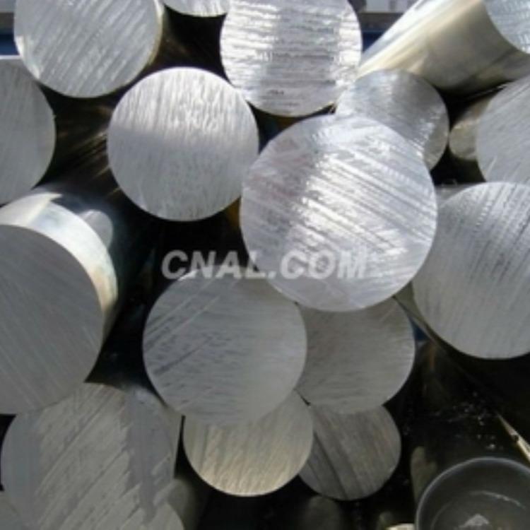 西安 AMAG 6061T651 铝棒/铝条