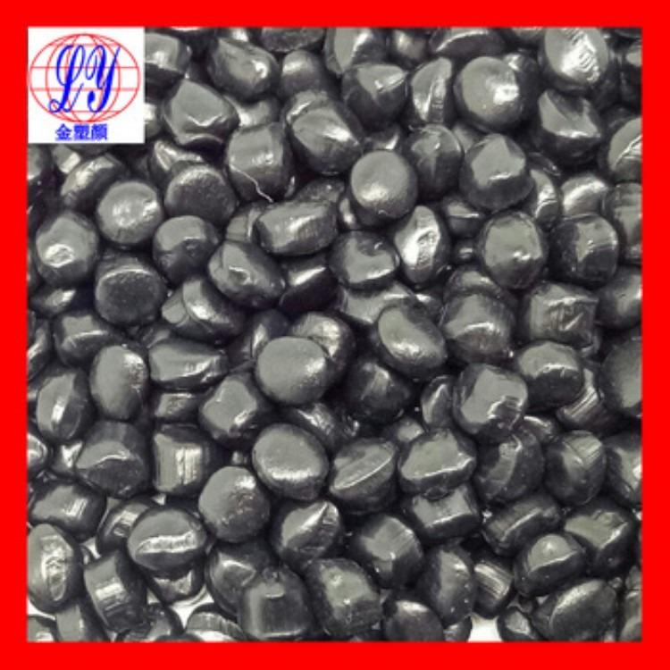 惠州吹膜 吹塑色母粒厂家直销免费打样ABS黑色吹膜 吹塑塑胶原料色母粒