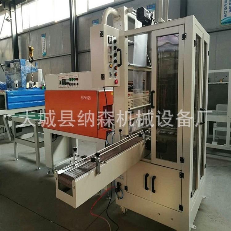 进口热缩膜包装机 用于产品包装 纳森 全自动热缩膜包装机