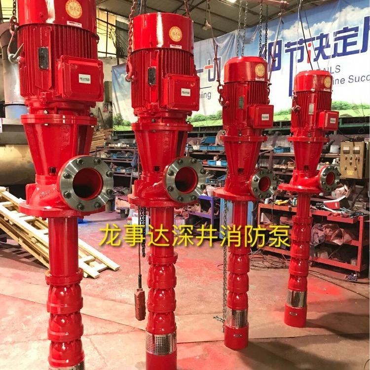 长轴消防泵价格 长轴消防泵 厂家直销 长轴消防泵