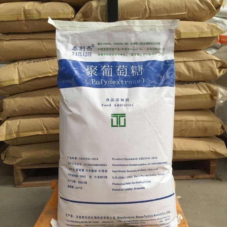 现货供应聚葡萄糖厂家   食品级聚葡萄糖生产商