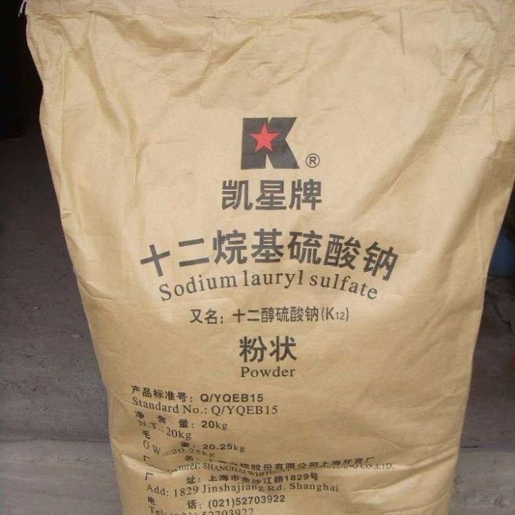 K12厂家现货批发  阴离子表面活性剂 十二烷基硫酸钠厂家直销