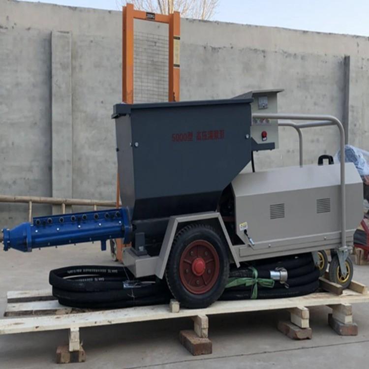 江西宜春 螺杆式注浆泵双液变速灌浆泵 螺杆砂浆输送泵注浆泵