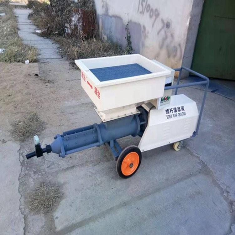 安徽宿州 螺杆式砂浆注浆泵 螺杆搅拌注浆机储浆一体机