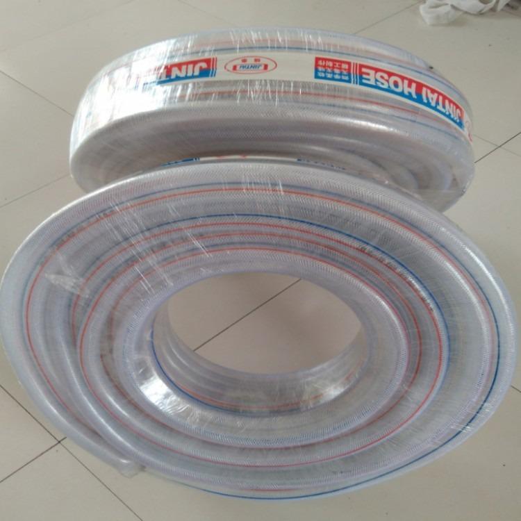 定制 透明塑料软管 pvc软管 耐高压防冻蛇皮管  供应