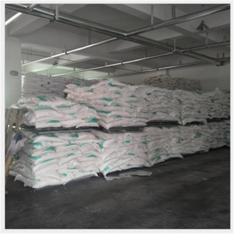 山东国标臭味剂厂家 臭味剂的价格 暖气管道专用臭味剂