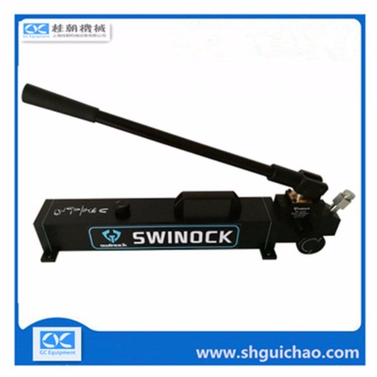 SWINOCK超高压手动泵 液压螺母拆卸高压手动泵 超高压手动打压泵