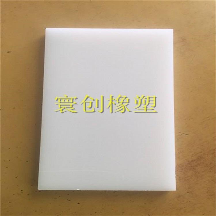 白色尼龙板PA66白色纯尼龙板尼龙66板普通白色PE板PP板塑料板加工